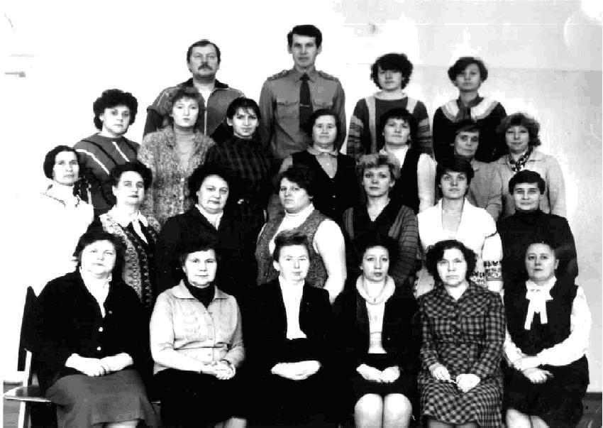 Коллектив учителей 1986 года
