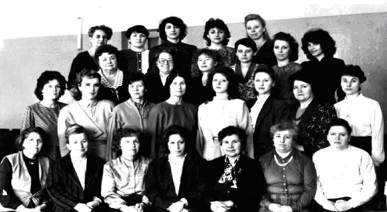 Коллектив учителей 1991 года