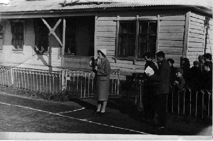 «Моя школа: начало пути» 1961-1970