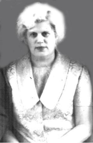 Ершова Валентина Михайловна
